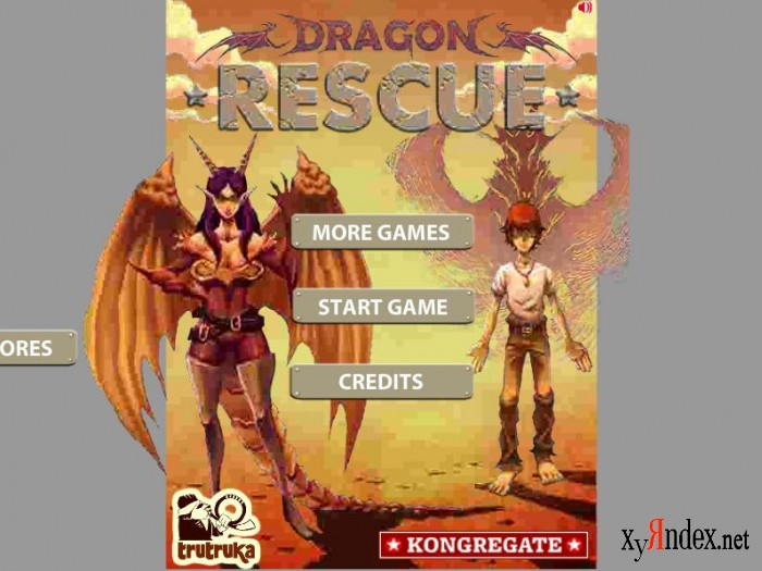 Dragon Rescue