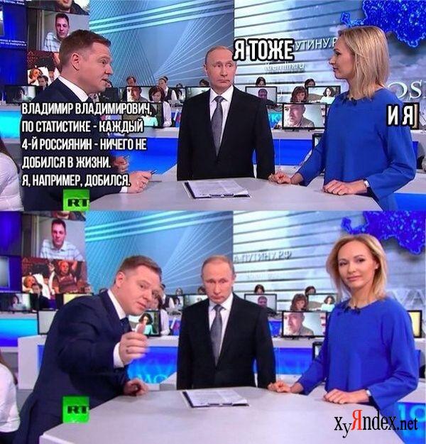 Москва хочет вернуть Ерофеева и Александрова домой, - консул РФ Грубый - Цензор.НЕТ 463