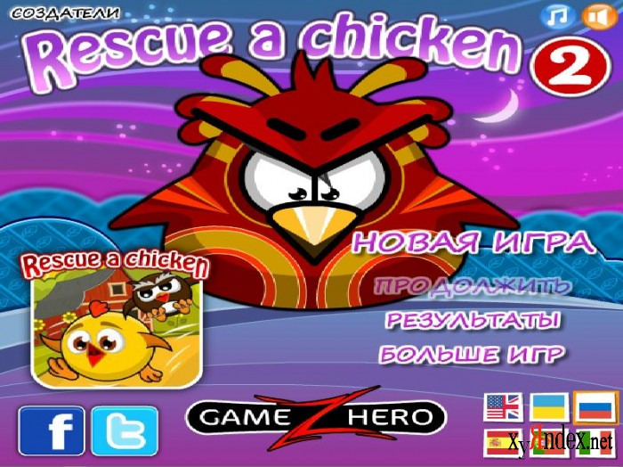 Rescue a Chicken 2