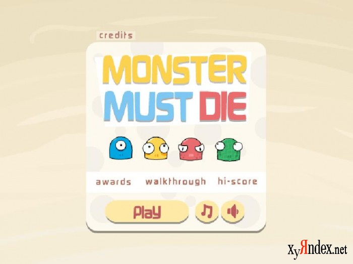 Monsters Must Die