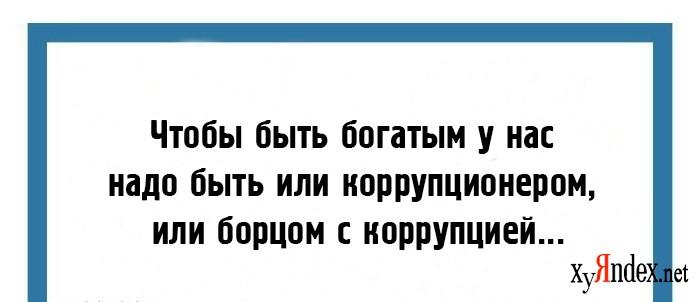 Правоохранители задержали полицейского и активистов антикоррупционной организации по подозрению в получении взятки в Одессе - Цензор.НЕТ 590