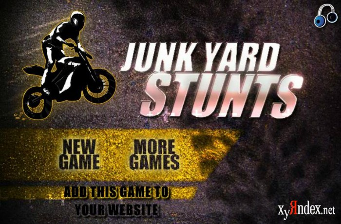 Junk Yard Stunts