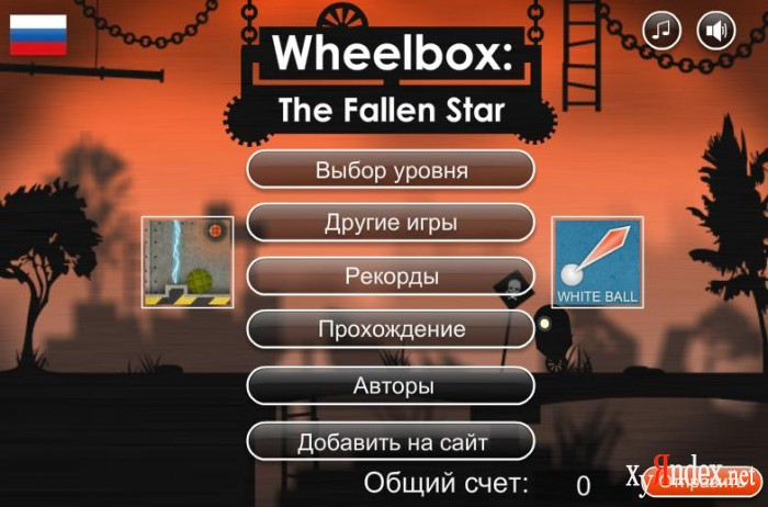 Wheelbox: The Fallen Star