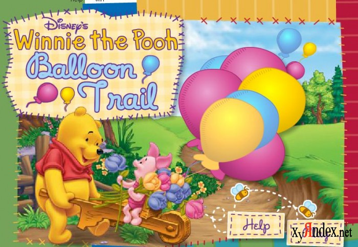 Winnie Balloon Trail