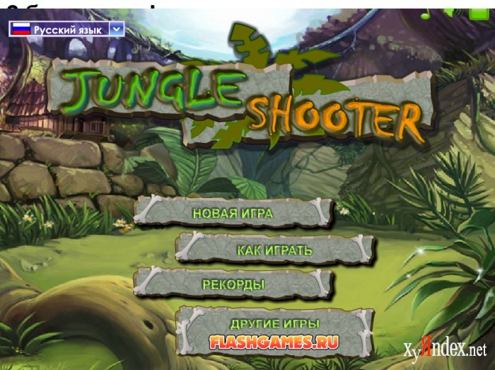 Jungle Shooter
