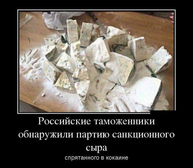 1515494286_1515440244_013.jpg