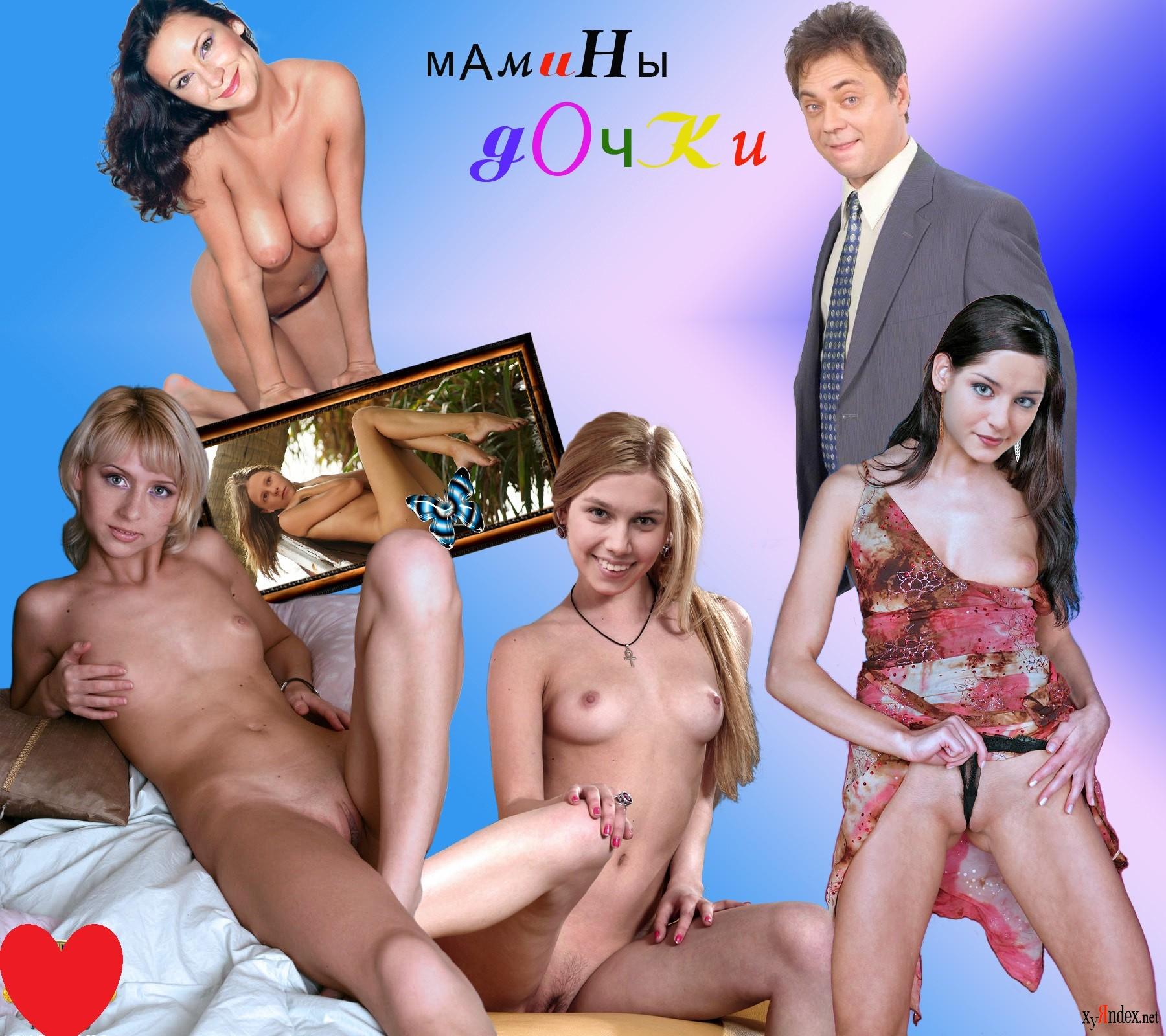 порно фото российских звезд сериалов