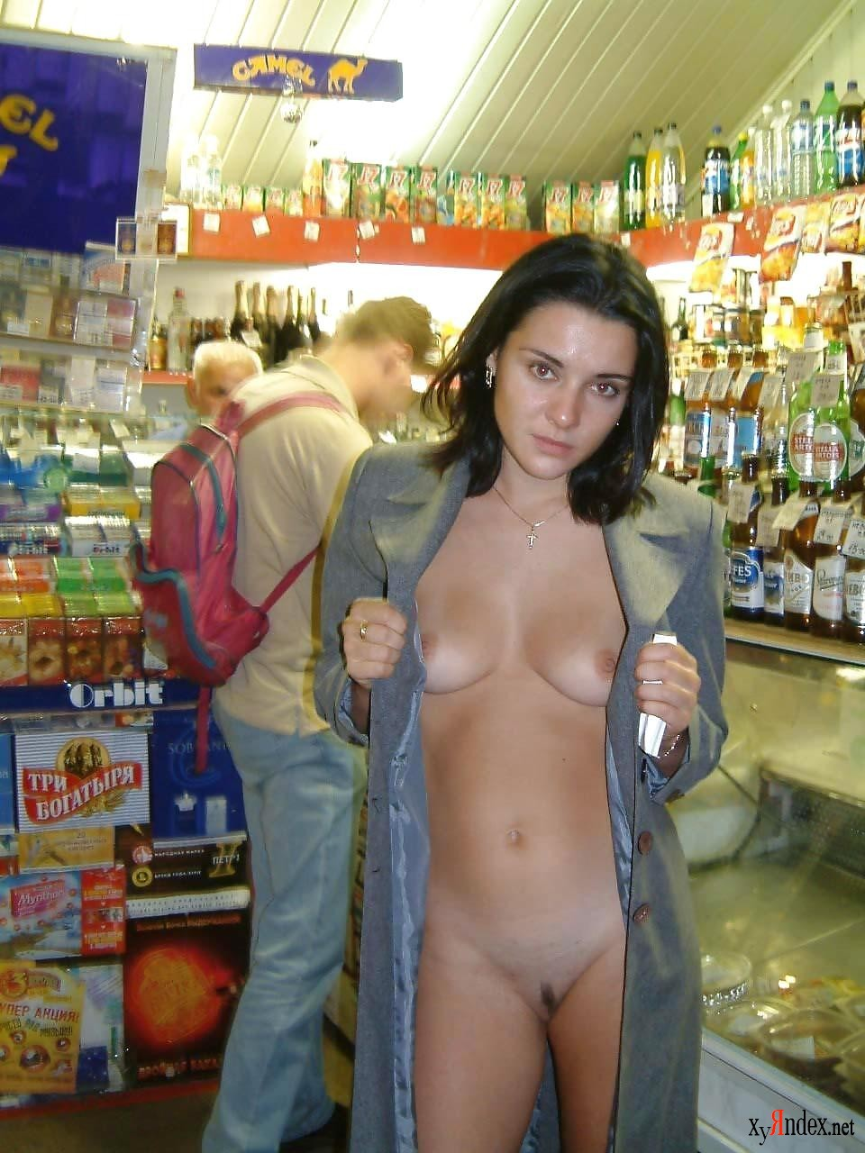 Nude flash girl domination porn pics