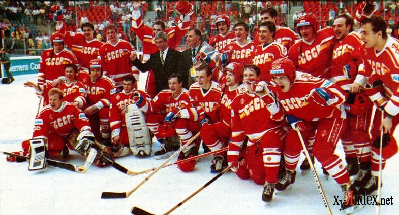 открытки фотографии советская сборная по хоккею молодежное