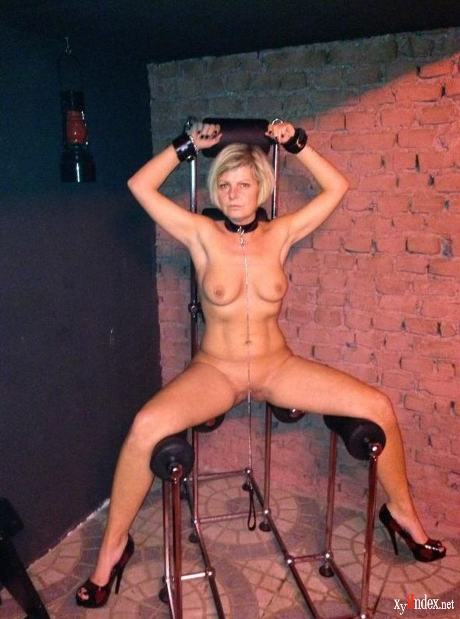 Home Made Bondage