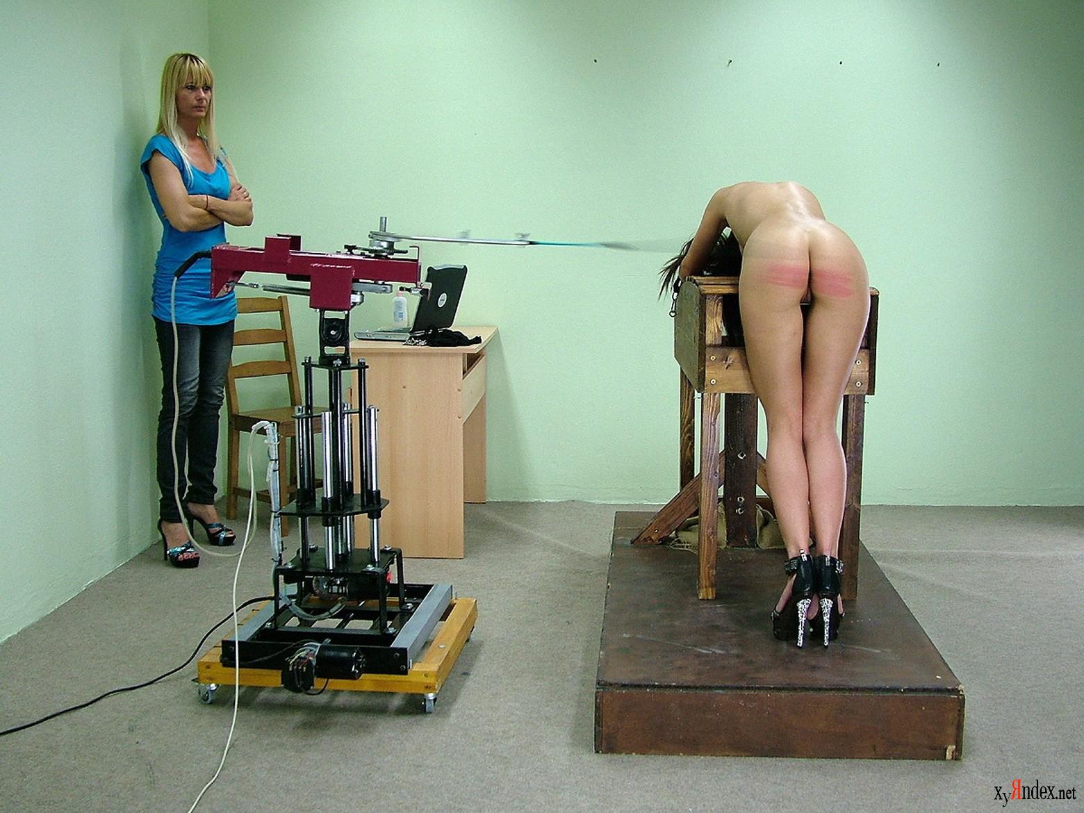 Bdsm Caning Machine